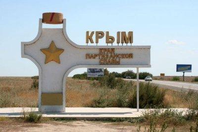 Охочих прийняти біженців з Криму записуватимуть в Полтавській облдержадміністрації