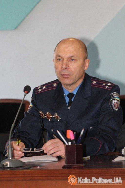 Іван Корсун відтепер лише виконує обов'язки начальника УМВС Полтавської області