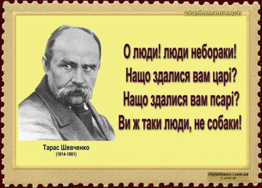 Полтаву прикрашатимуть плакати з актуальними фразами з віршів Шевченка