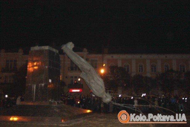 Полтавцям запропонували кілька проектів реконструкції постаменту пам'ятника Леніну та запрошують до обговорення