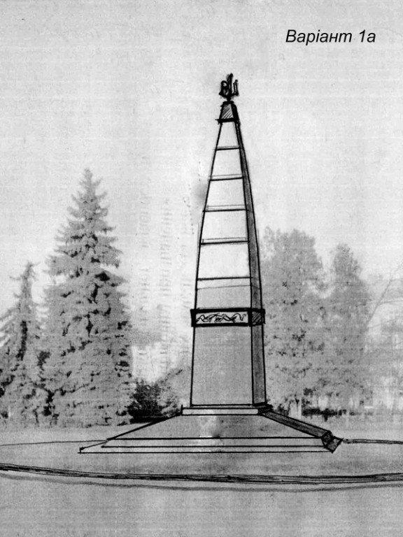 Полтавцям запропонували кілька проектів реконструкції постаменту пам ятника Леніну та запрошують до обговорення