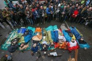 Міліція відзвітувала, що знає імена убивць 46 майданівців