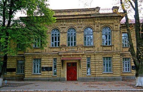 Як починалася столітня історія Полтавського педагогічного університету