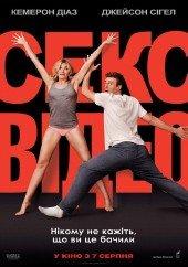 Кінотеатри Полтави запрошують переглянути фільми: 24-30 липня