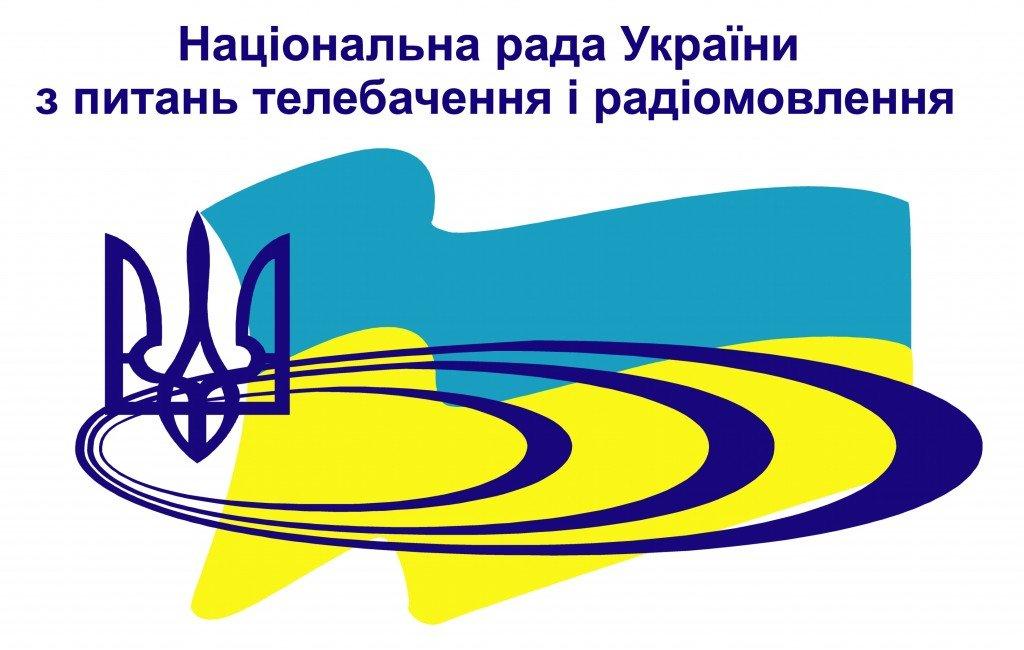 Національна рада заборонила ще чотири російських канали