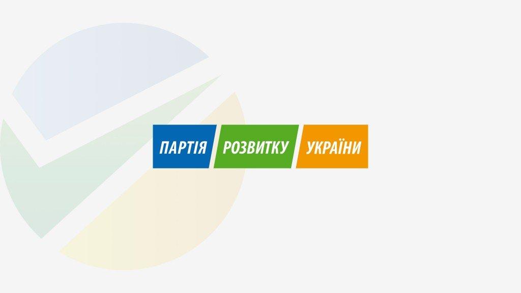 ВОЛОДИМИР ПАВЛЕНКО: