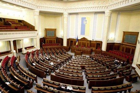 Рада прийняла закон щодо вимушених переселенців