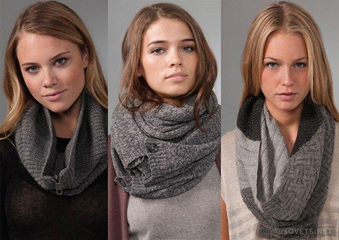 Як носити шарф-хомут або снуд: поради