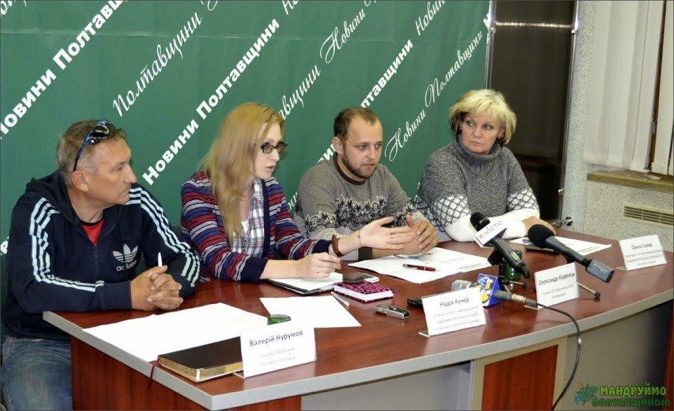 Громадські активісти розвиватимуть зелений туризм на Полтавщині
