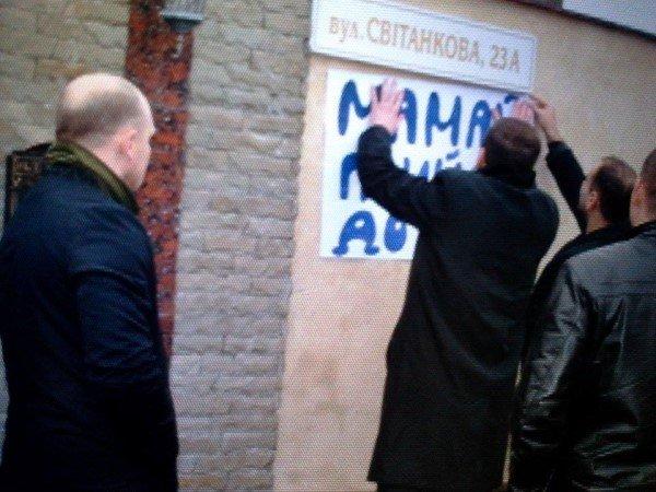 Суд над мером Полтави: мер не з'явився, активіста ледь не побили