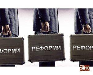 Експерти Реанімаційного пакету реформ визначили, що потрібно Полтавщині для розвитку