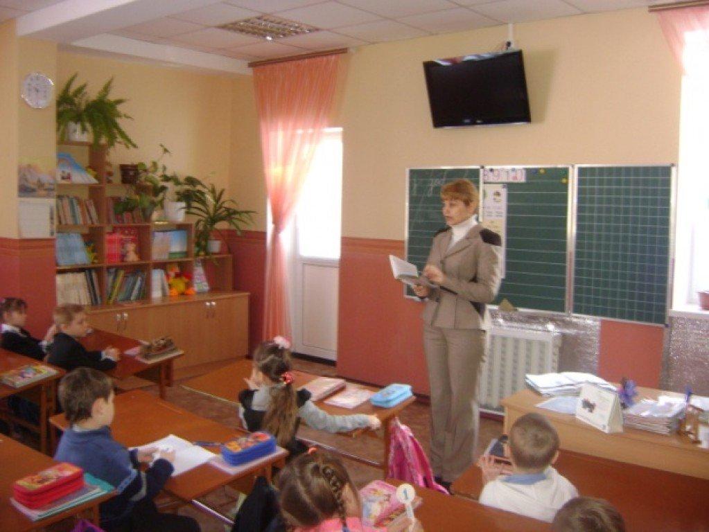 Школярам початкових класів збираються полегшити навчання