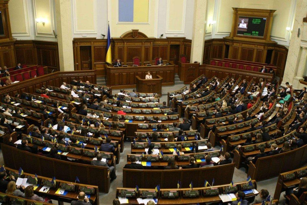 На засіданні Верховної Ради спробують скасувати позаблоковий статус і розглянути проект бюджету