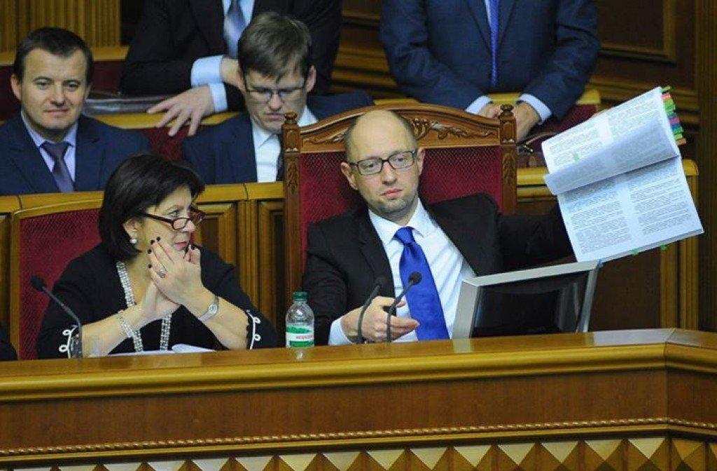 Верховна Рада прийняла бюджет України на 2015 рік