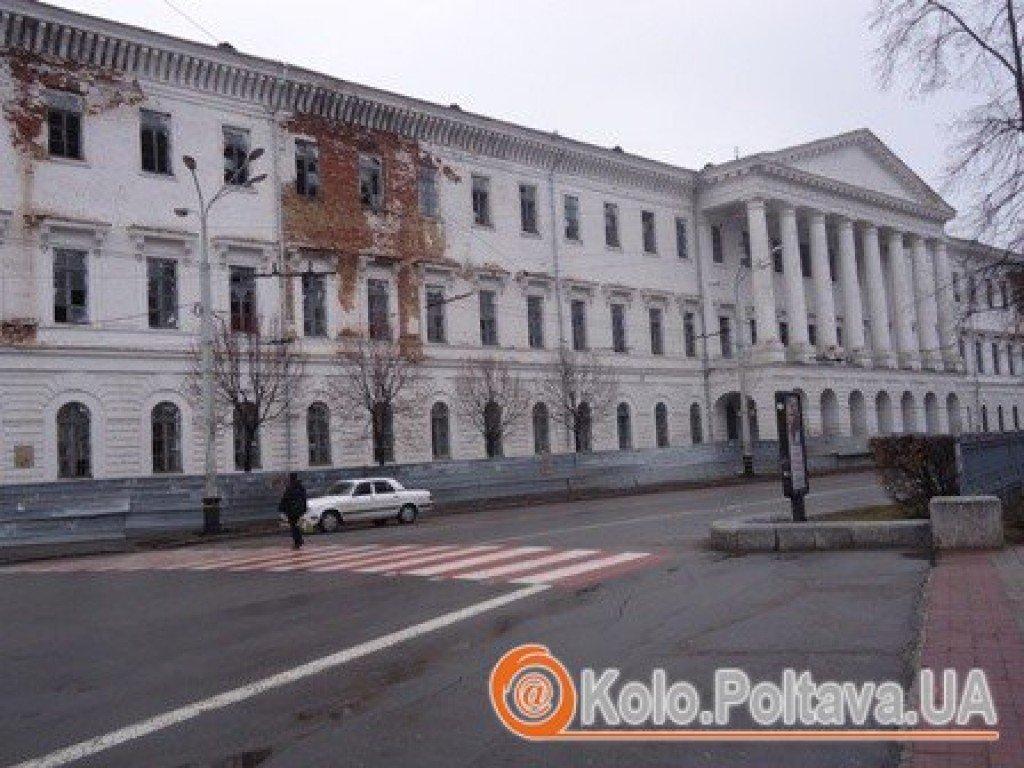 Обласна влада шукатиме інвестора, аби з кадетського корпусу Полтави зробити позашкільний заклад