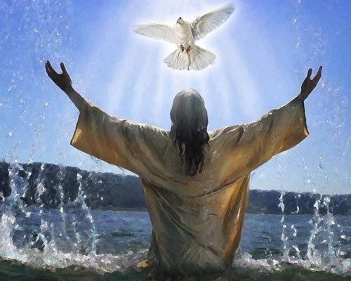 Таїнство Свята Хрещення Господнього