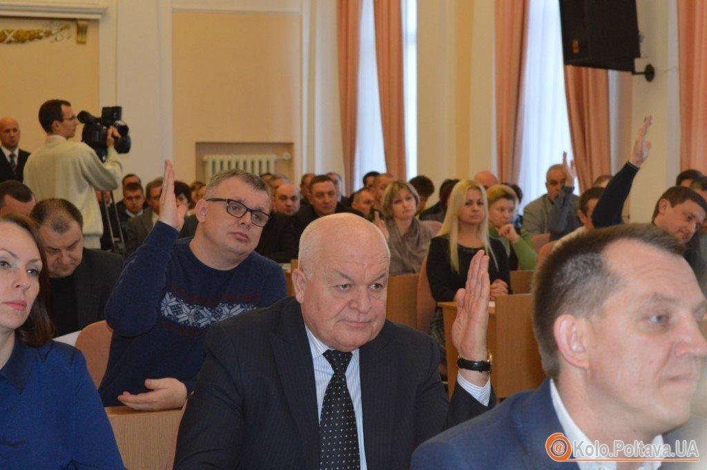 Мер Полтави скликає депутатів на сесію приймати бюджет