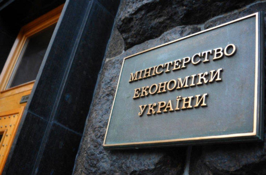 На Полтавщину услід за міністром економіки приїде його заступника