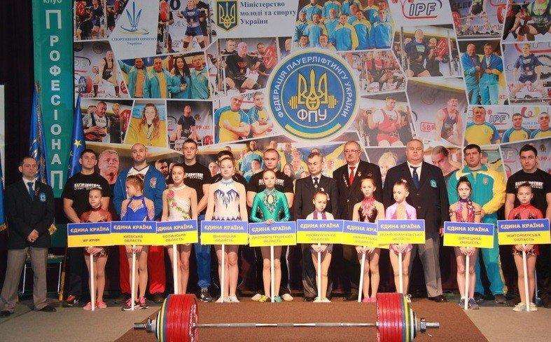 Чемпіонат України з пауерліфтингу стартував у Полтаві
