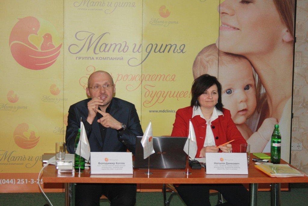 Мережа медичних центрів «Мати та дитина»: «Сьогодні немає безпліддя – у сучасних умовах допомогти можна кожному»