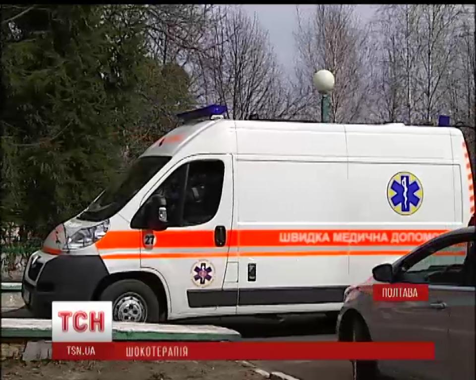 На Полтавщині жінку виставили з лікарні, бо вона була без гаманця