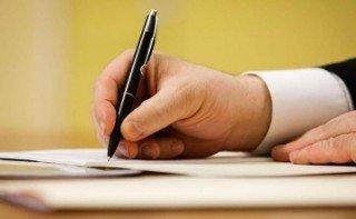 Полтавщина отримала п'ять нових голів райдержадміністрацій