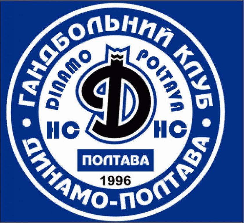 Полтавське гандбольне «Динамо» знову програє