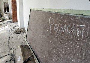У Полтаві відремонтують дві школи