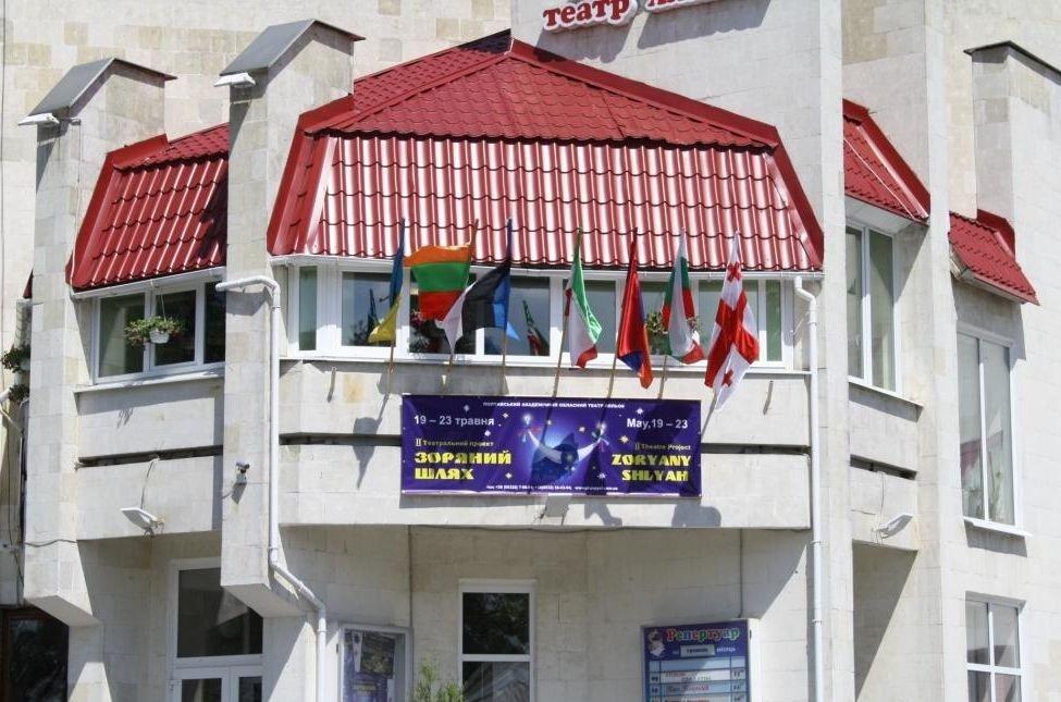 У Полтаві розпочався фестиваль лялькових театрів