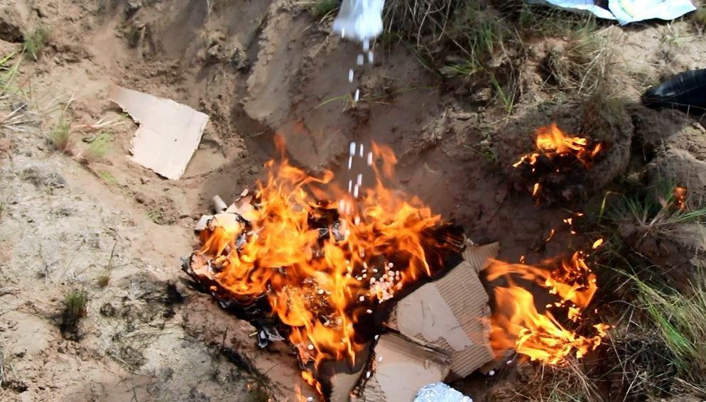 У Полтаві спалили наркотики, вилучені у контрабандиста