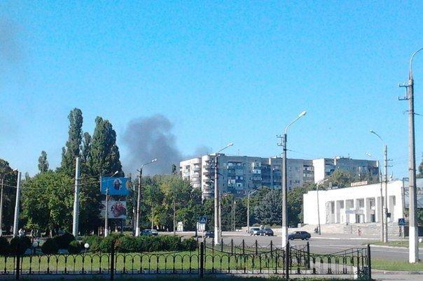 Біля нафтопереробного заводу в Кременчуці пожежа