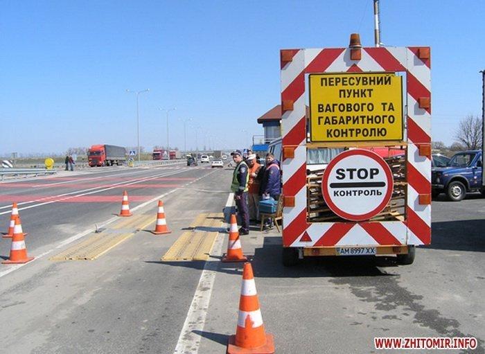 Із коліями на дорогах Полтавщини боротимуться зважуванням автомобілів