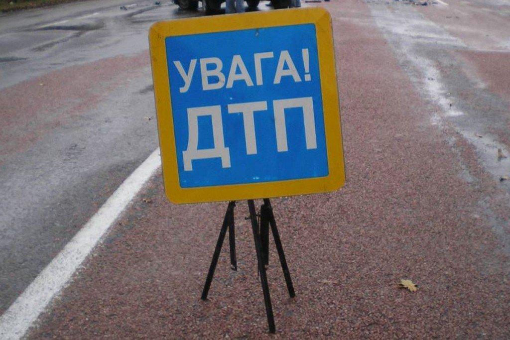 На Полтавщині не розминулися два авто: є постраждалі