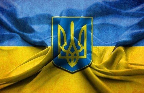 Що планує влада Полтави до Дня незалежності України