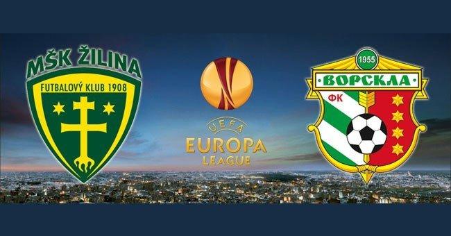 Оголосили вартість квитків на матч «Ворскла» – «Жиліна»