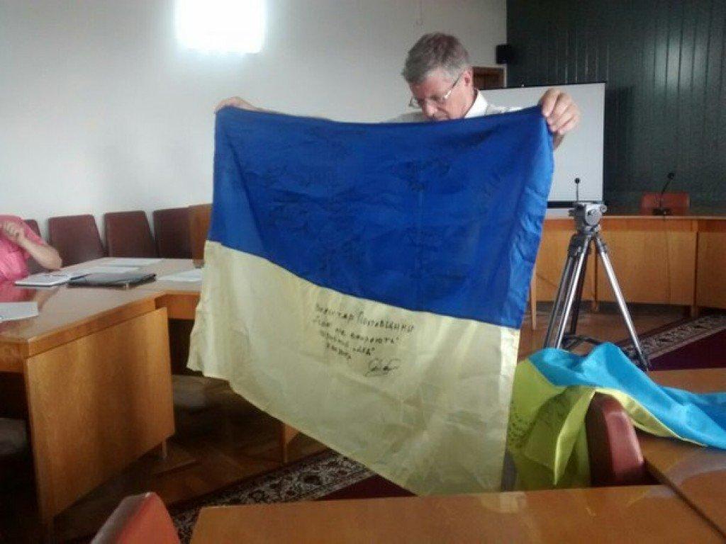 У Полтаві урочисто піднімуть прапор с зони АТО