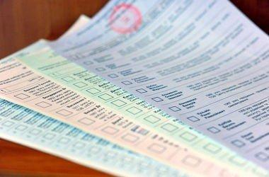 «Самопоміч» оприлюднила список кандидатів до Полтавської міської ради