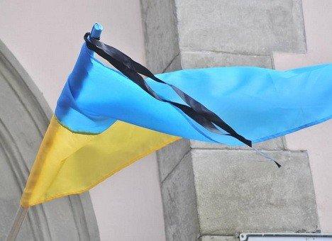 На Решетилівщині оголошений траур за загиблим в АТО бійцем