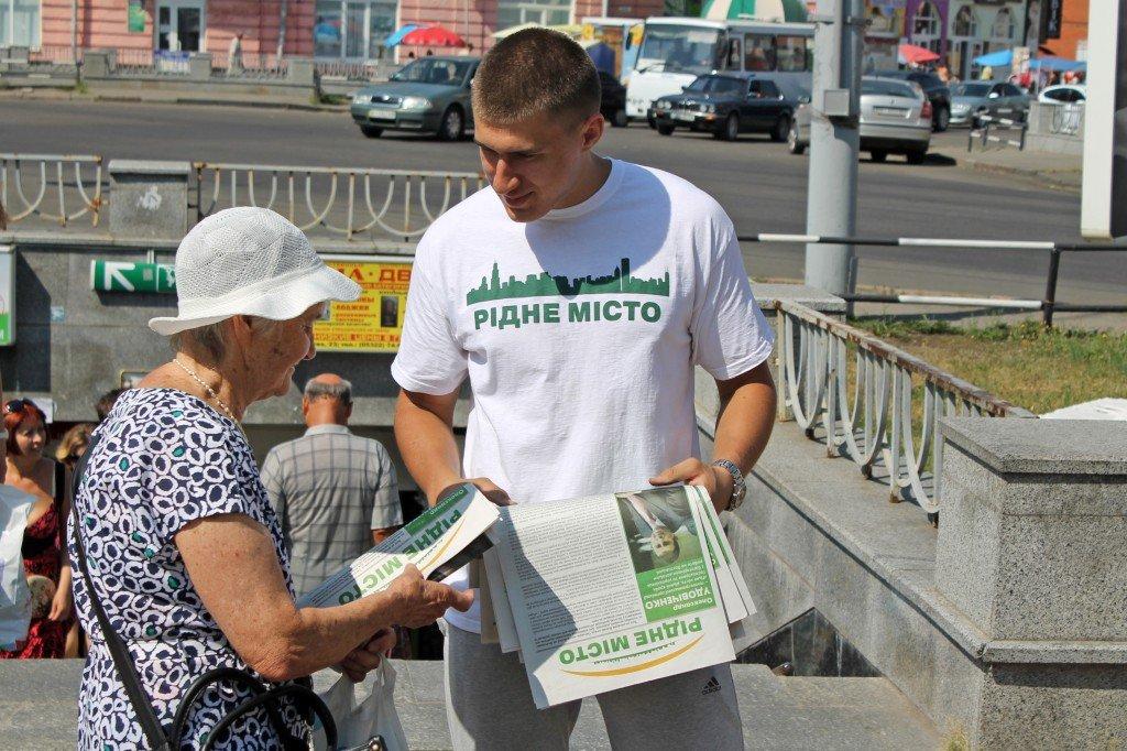 Партія «Рідне місто» дослухається до голосу полтавців