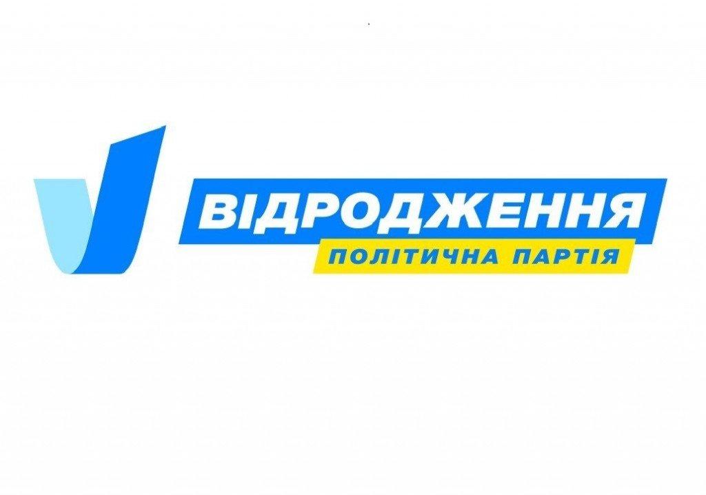 Кулініч обіцяє познайомити полтавців із командою Партії «Відродження»