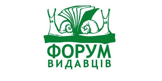 Полтавська молодь представить місто на найбільшому літературному фесті України