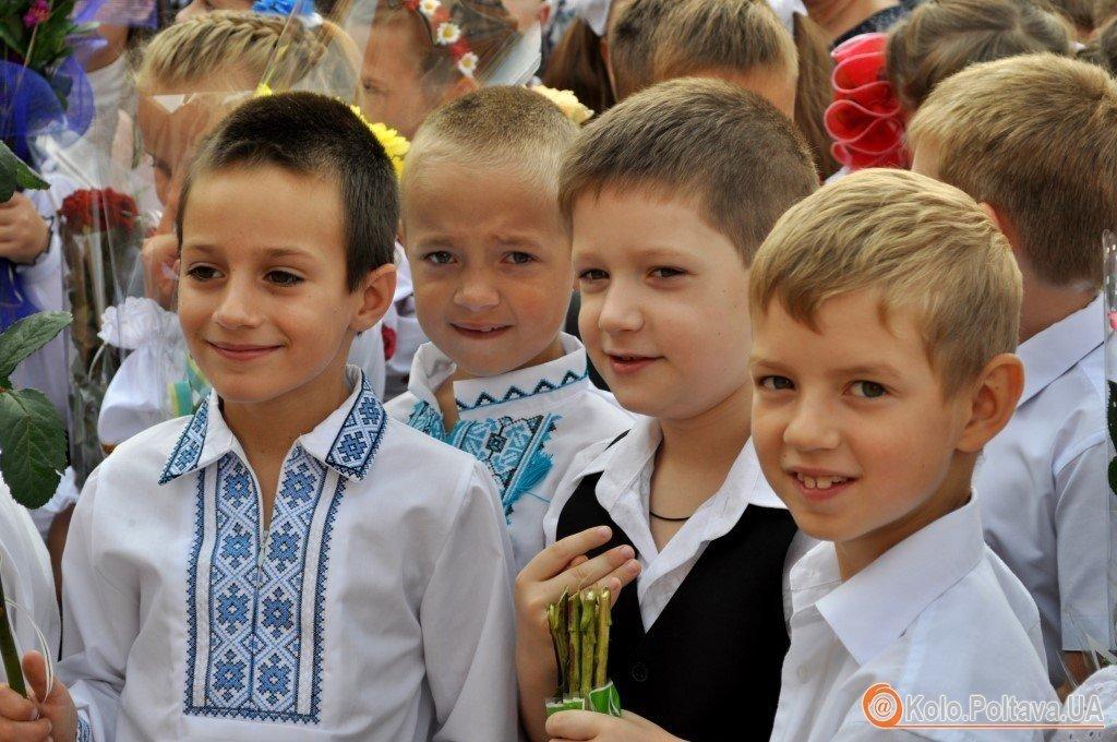 У Полтаві на платному уроці в школі патріотизм і доброта коштують 15 гривень