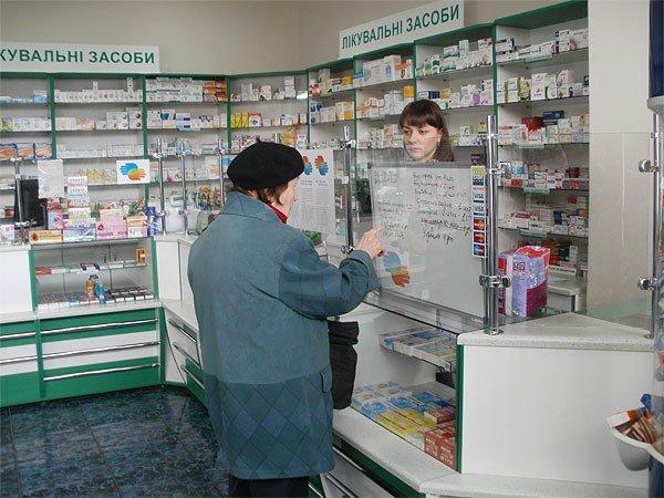 Розширили перелік груп населення, які отримуватимуть ліки безплатно чи на пільгових основах