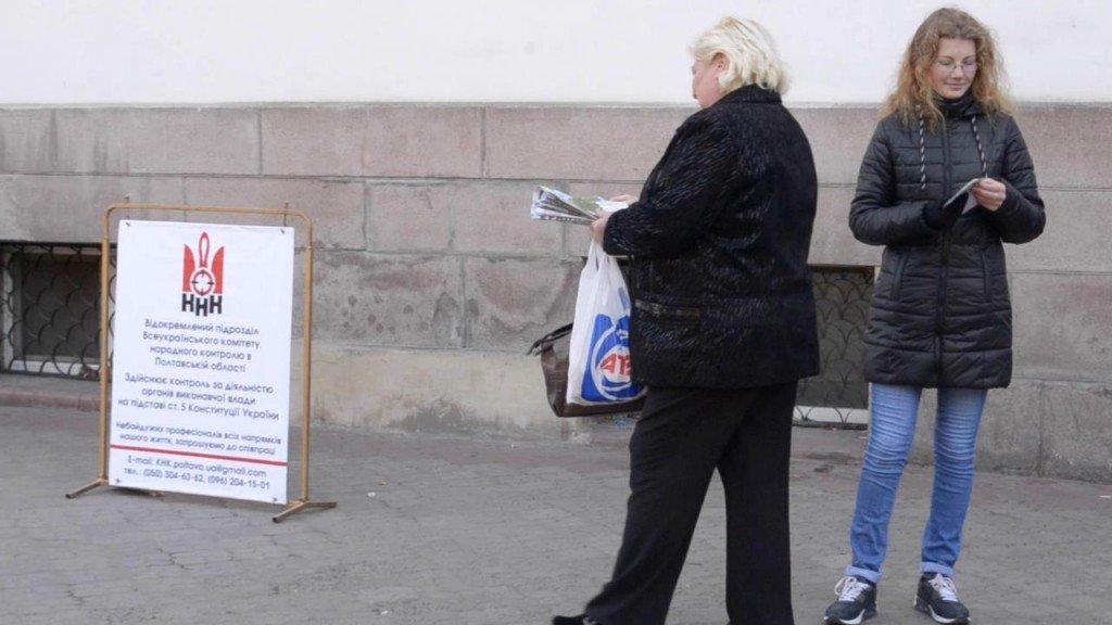 Громадська організація «Всеукраїнський комітет народного контролю» закликає виборців не продаватися за аптечки та цукор