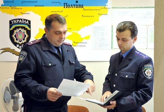 Вибори на Полтавщині: міліція зафіксувала вже 30 порушень