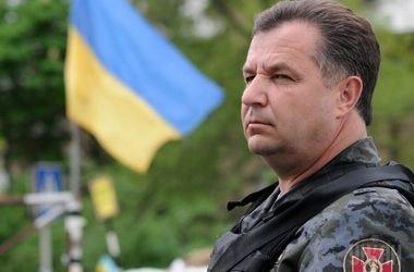 Полтаву навідав міністр оборони України