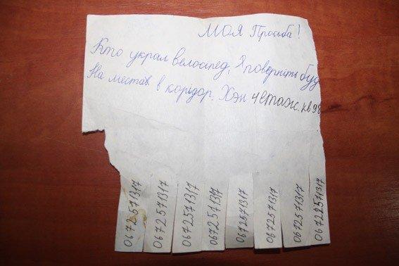 Хлопчик із Кременчука, якому повернули крадений велосипед, мріє стати поліцейським