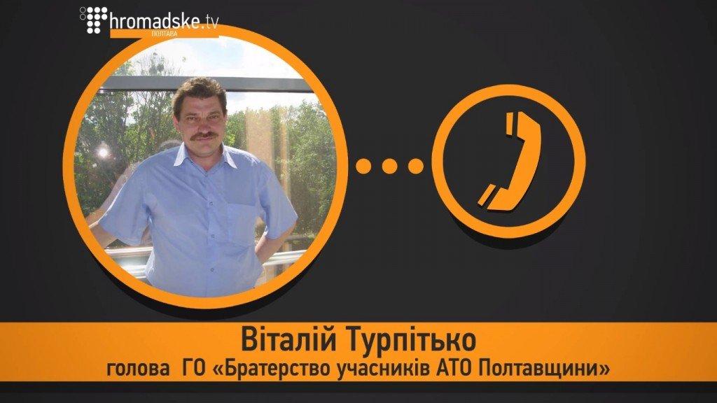 Андрію Матковському не вдалося «пропіаритись» за рахунок АТОшників