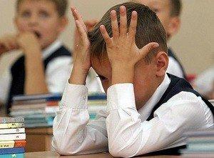 У страшій школі вивчатимуть удвічі менше предметів