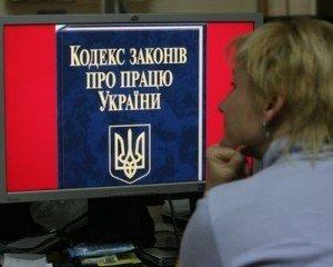 З нового року відпустки українців будуть 28 днів